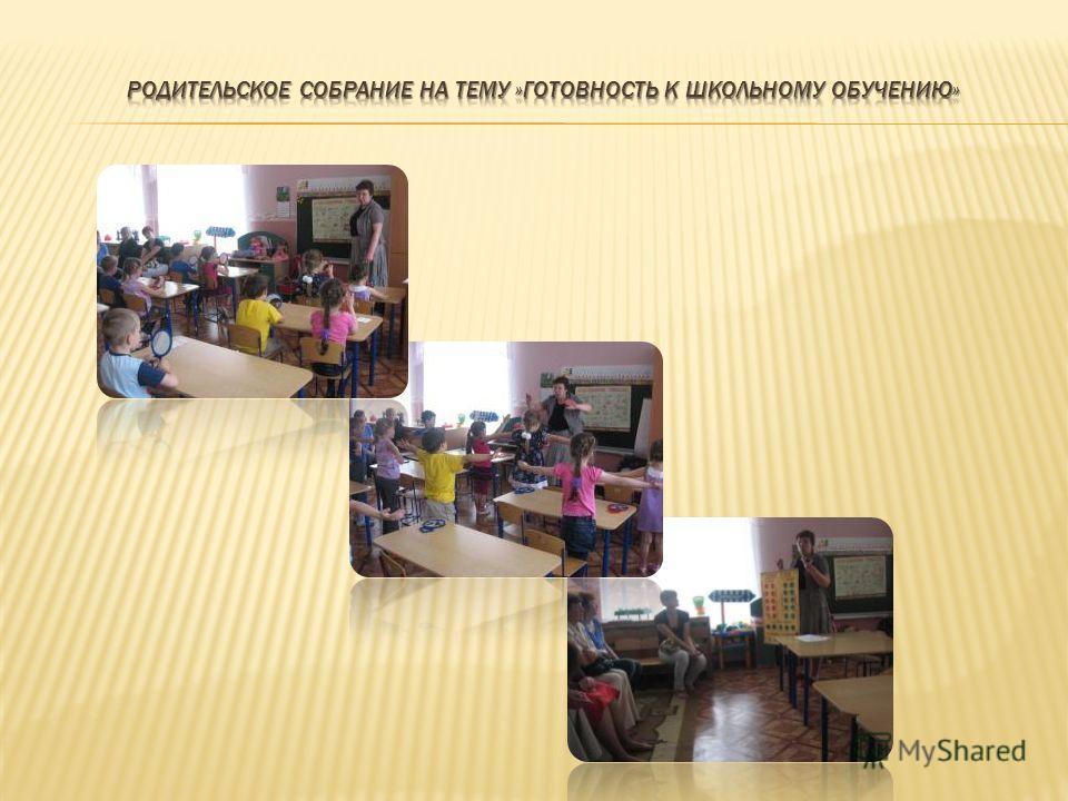 Педагог-психолог Гуляева Ю. С. проводит коррекционно-развивающее занятие с детьми подготовительной к школе группы