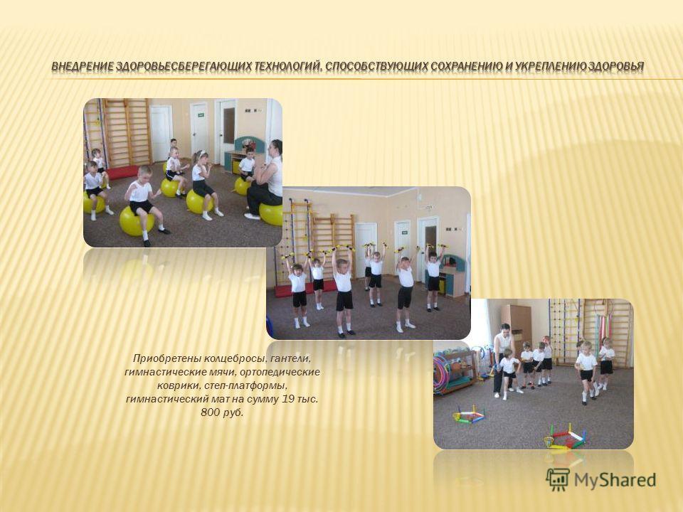 Реализация образовательной области «Физическая культура» и ее интеграция с образовательной областью «Здоровье»