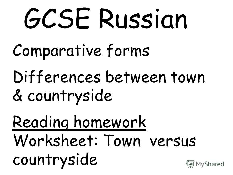 GCSE Russian Comparative forms Differences between town & countryside Reading homework Worksheet: Town versus countryside