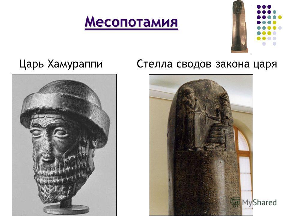 Египет Бог Тот Имхотеп, советник фараона