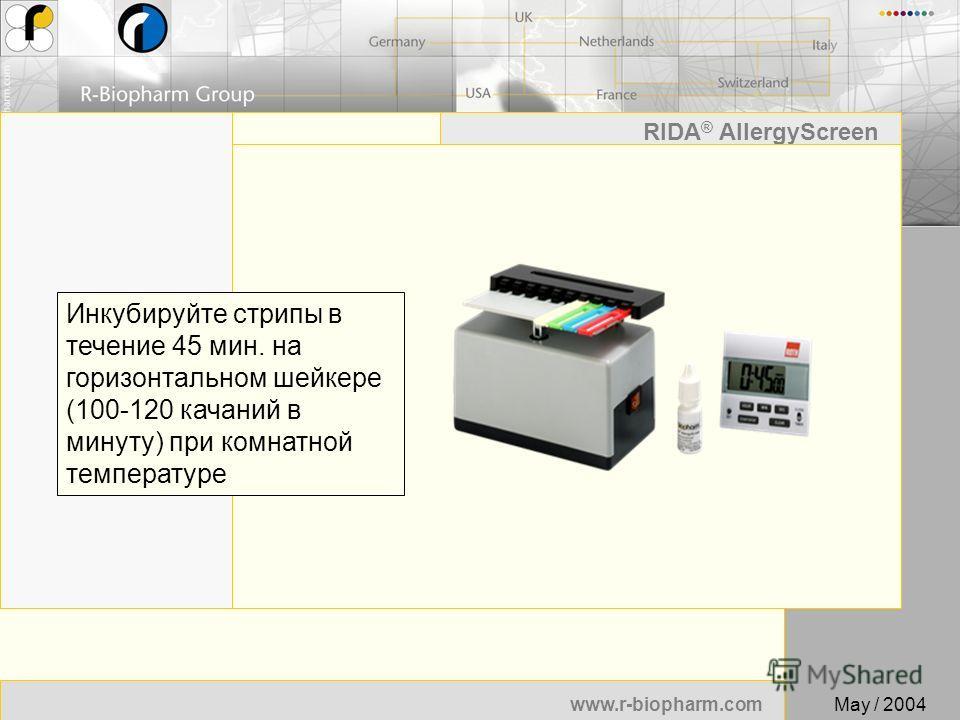 35 www.r-biopharm.com RIDA ® AllergyScreen May / 2004 Инкубируйте стрипы в течение 45 мин. на горизонтальном шейкере (100-120 качаний в минуту) при комнатной температуре
