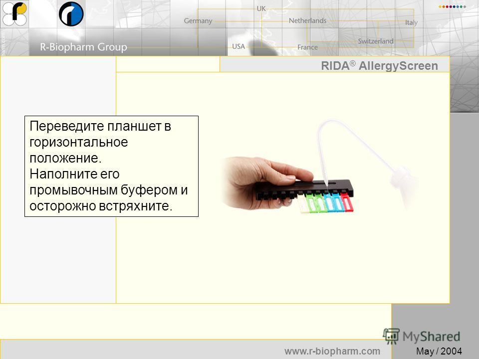37 www.r-biopharm.com RIDA ® AllergyScreen May / 2004 Переведите планшет в горизонтальное положение. Наполните его промывочным буфером и осторожно встряхните.
