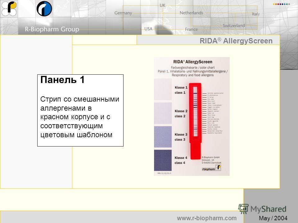 53 www.r-biopharm.com RIDA ® AllergyScreen May / 2004 Панель 1 Стрип со смешанными аллергенами в красном корпусе и с соответствующим цветовым шаблоном