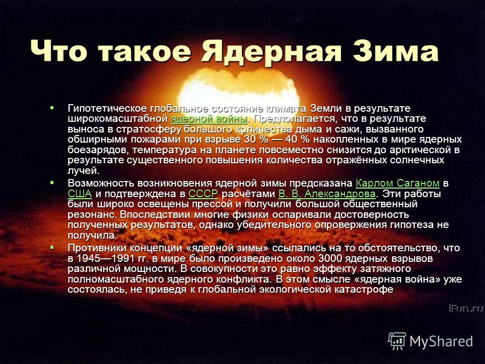 Средства доставки ядерных боеголовок к цели Сегодня средством доставки ядерного оружия могут быть артиллерийские системы, реактивные системы залпового огня типа
