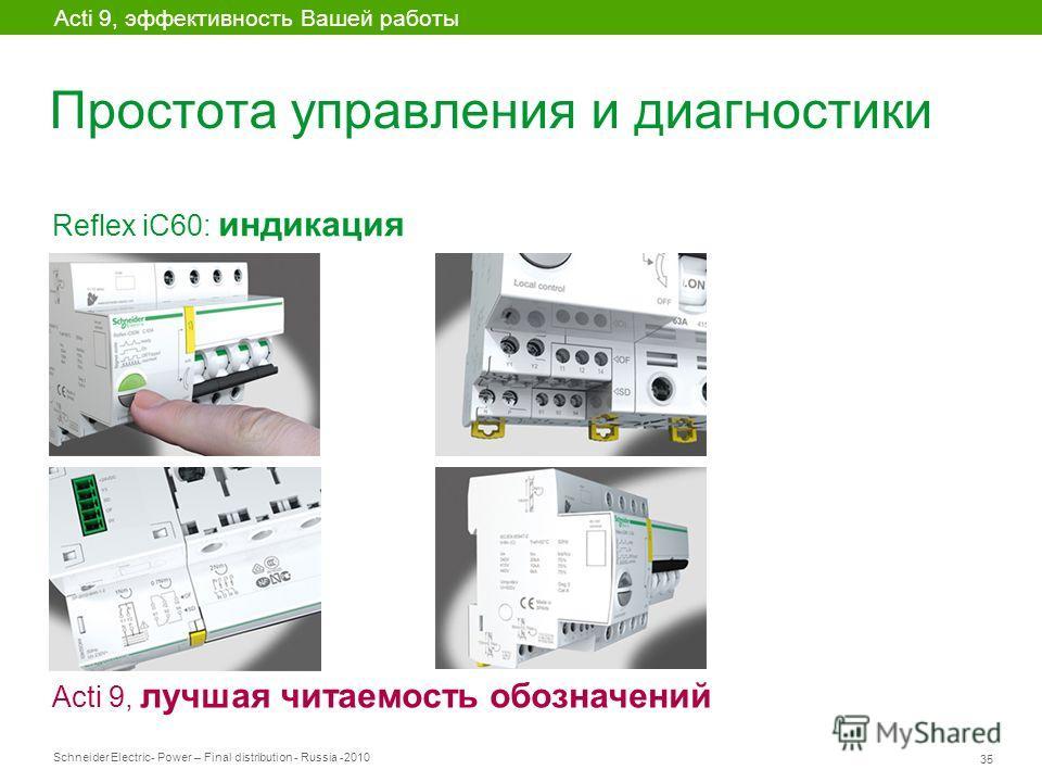 Schneider Electric 35 - Power – Final distribution - Russia -2010 Простота управления и диагностики Reflex iC60: индикация Acti 9, эффективность Вашей работы Acti 9, лучшая читаемость обозначений