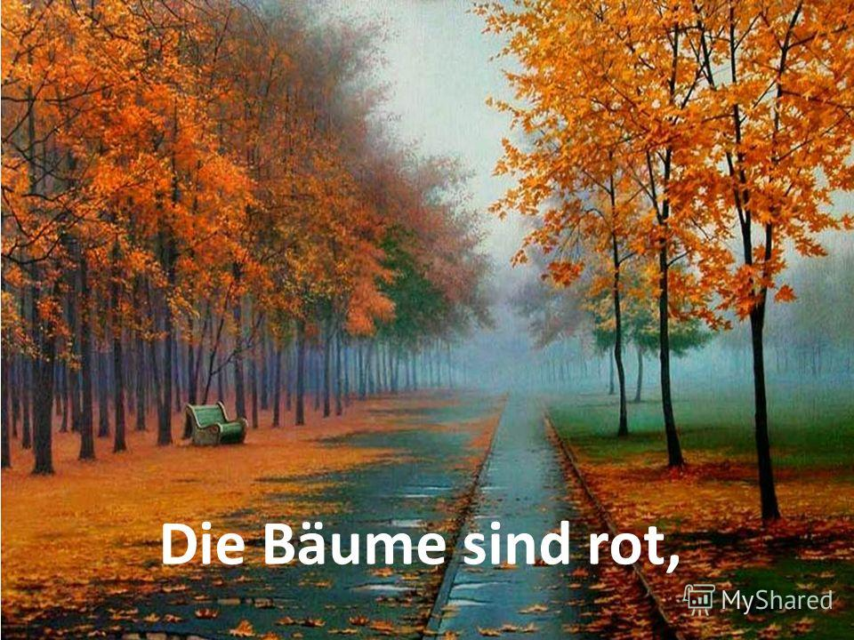 Презентацию по немецкому языку на тему осень 6 класс