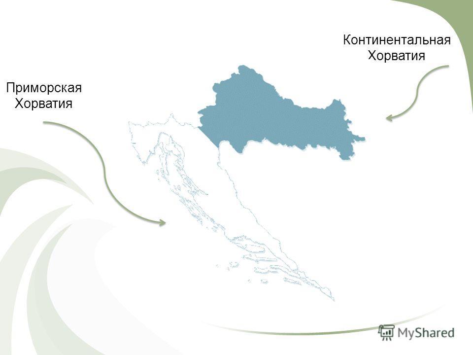административно- территориальное деление : 20 жупаний + Загреб