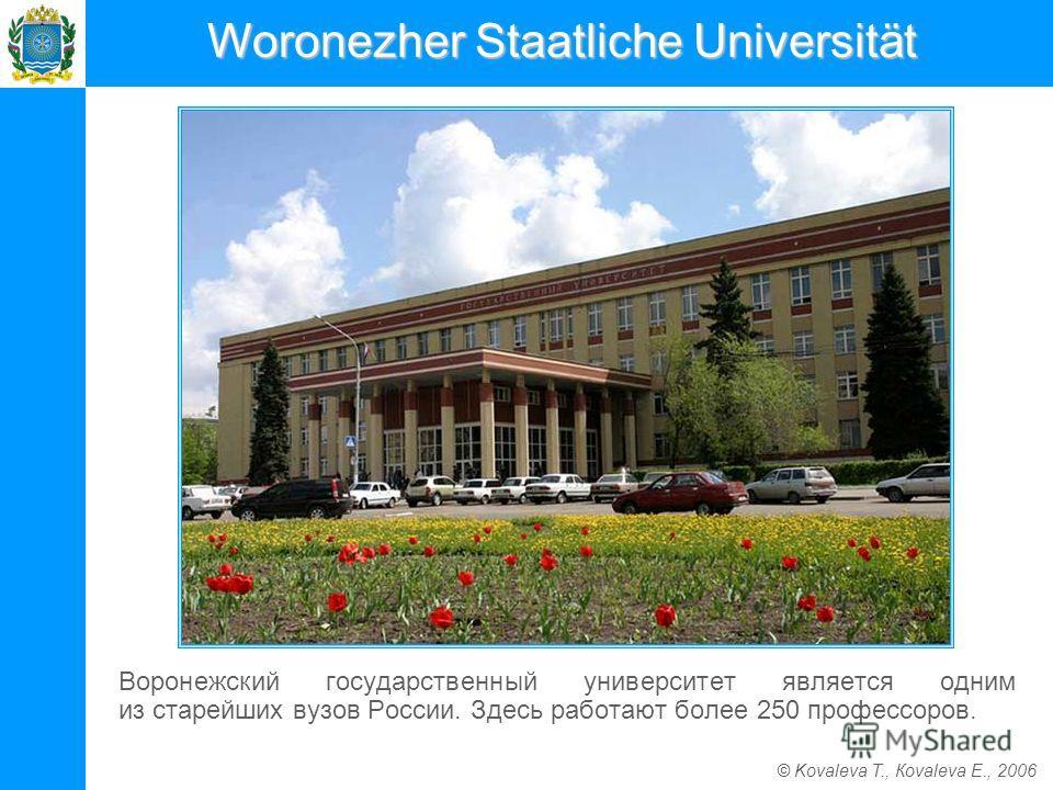 © Kovaleva Т., Коvaleva Е., 2006 Woronezher Staatliche Universität Воронежский государственный университет является одним из старейших вузов России. Здесь работают более 250 профессоров.
