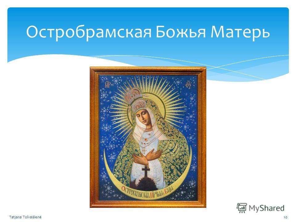 Остробрамская Божья Матерь Tatjana Tolvaišienė10