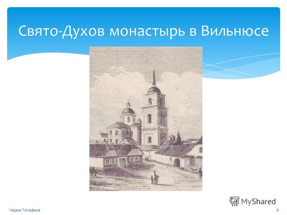 Свято-Духов монастырь в Вильнюсе Tatjana Tolvaišienė8