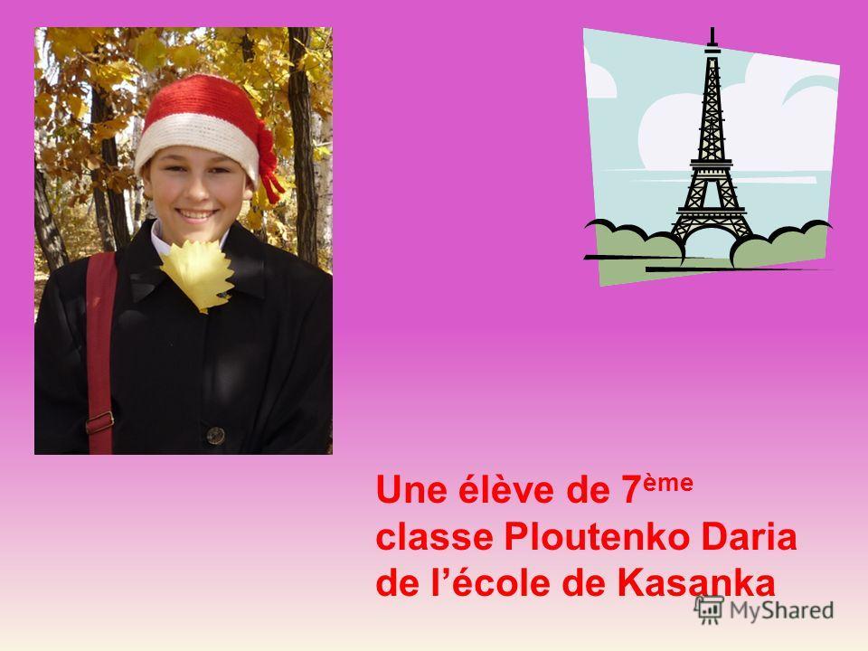 Une élève de 7 ème classe Ploutenko Daria de lécole de Kasanka