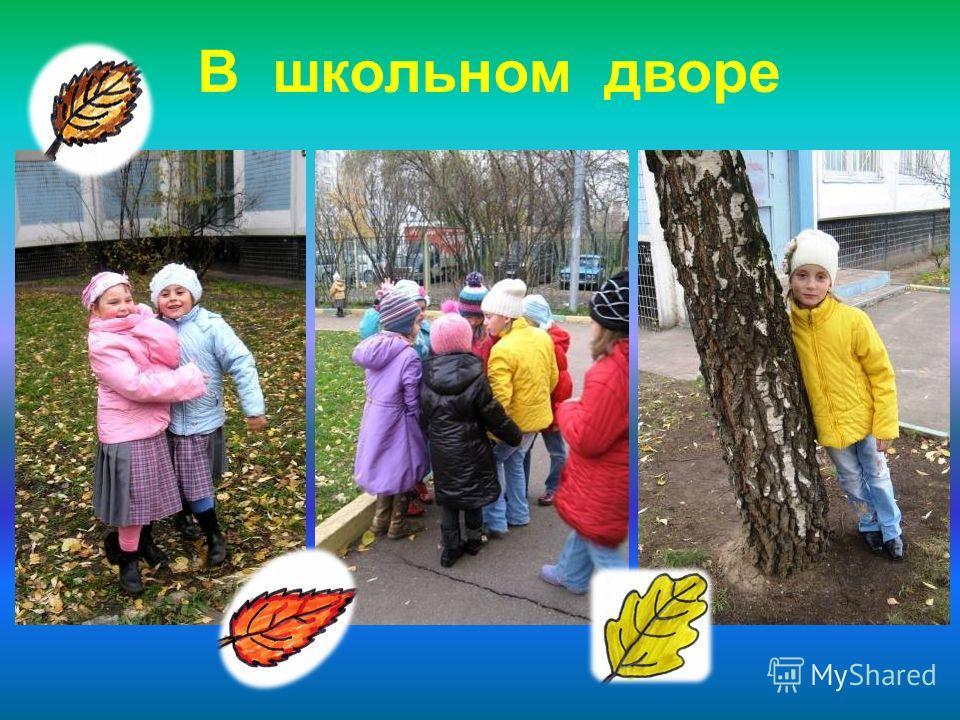 Парра-Пушкарёва Ксения (8 лет) Журжина Эвелина (7 лет) «Веселая семейка» «Это – я!» Рис. Желудковой Даши (9 лет) – 2 «А»