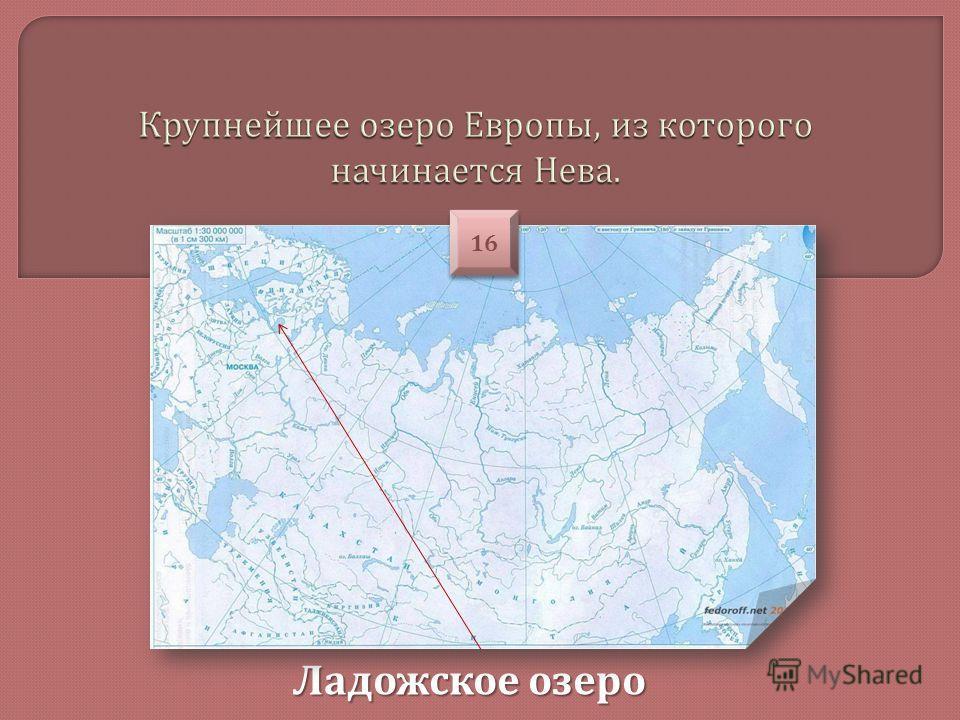 Ладожское озеро 16