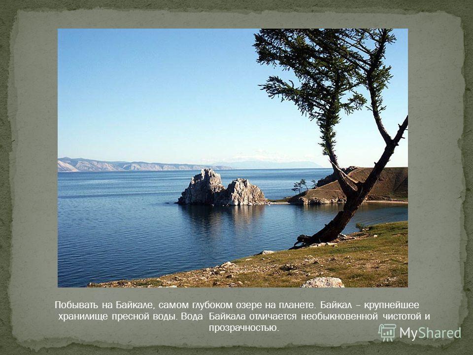 Полюбоваться карельскими озерами и водопадами.