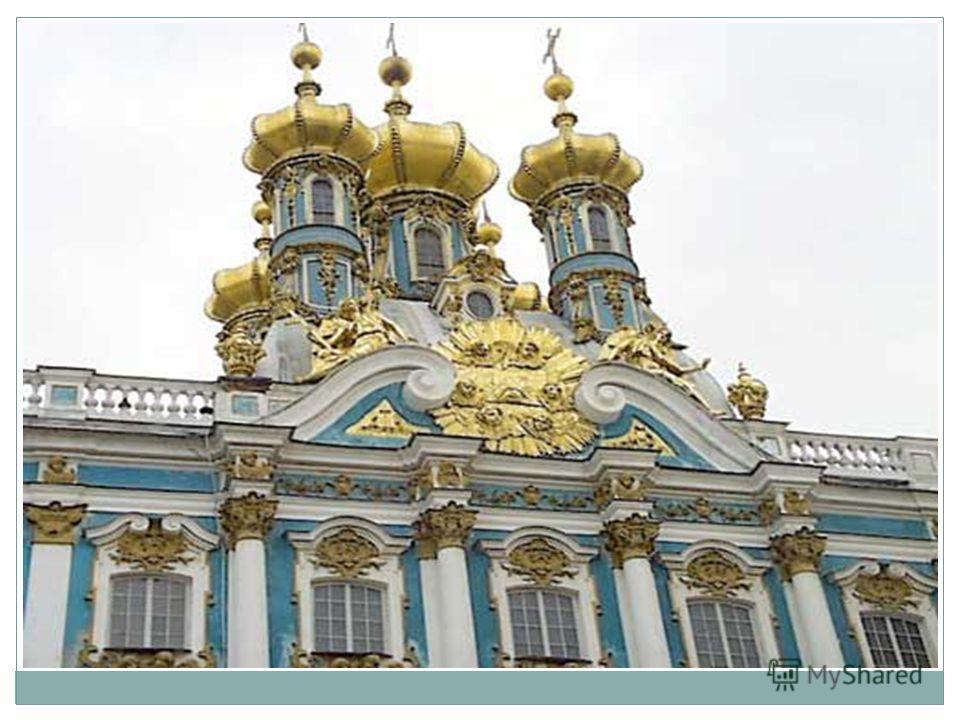 Дворцовые фасады были декорированы колоннами, фигурами атлантов, кариатид, картушами на фронтонах, львиными масками и прочими лепными украшениями, выполненные по моделям скульптора И. Дункера.