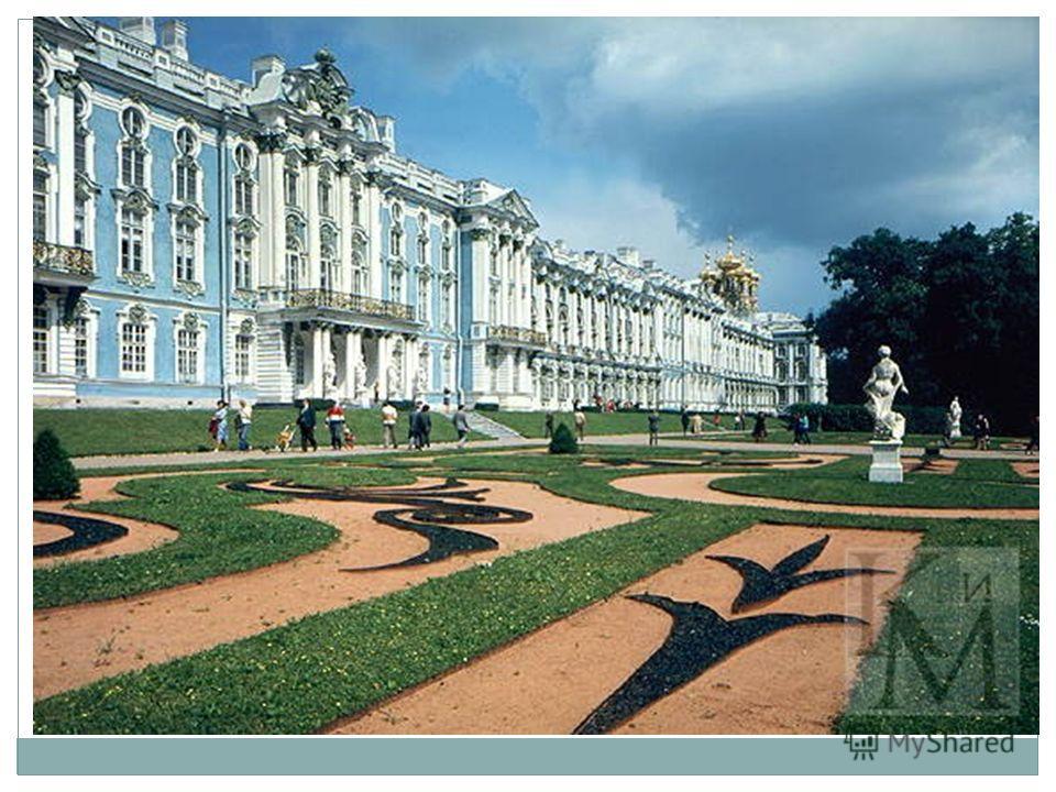 В 1717 году, когда на берегах Невы создавался Санкт- Петербург, в Царском Селе началось строительство первого каменного царского дома, вошедшего в историю под названием «каменных палат» Екатерины I. Во дворце было лишь 16 комнат.