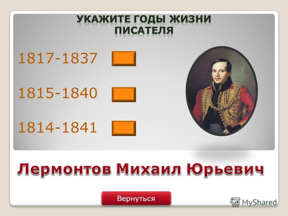 1860-1904 1861-1905 1862-1904 Вернуться