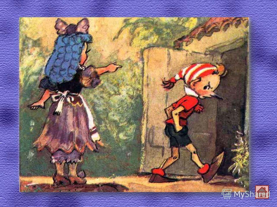 А. Толстой «Золотой ключик…» Т.Янссон «Шляпа волшебника» Д.Р.Р. Толкин «Хоббит» А. Милн «Винни-пух…» А. Линдгрен «Малыш и Карлсон» Д. Родари «Приключения Чиполлино»