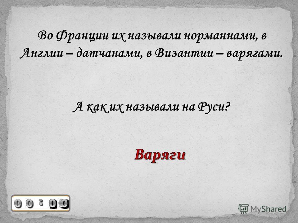 На языке полабских славян слово «берл» означает медведь. Это животное было изображено на гербе одного из городов. Как называется тот город?