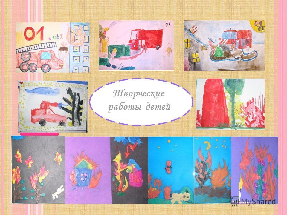 В ЫСТАВКА Творческие работы детей