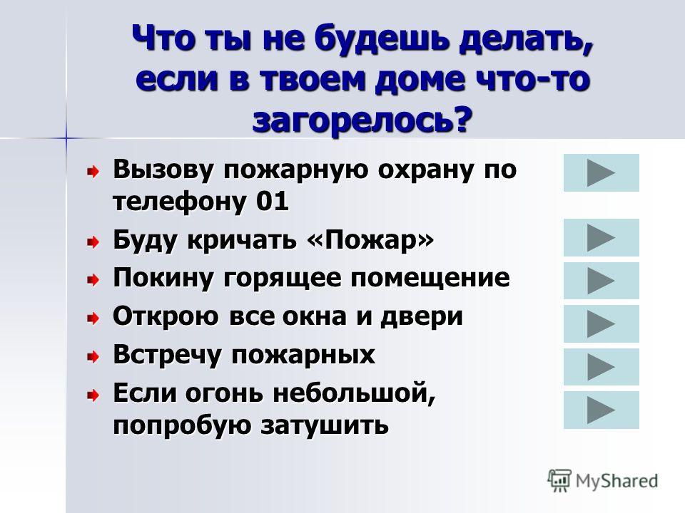 С какой птицей на Руси ассоциировался поджог ? Красный петух Красный воробей Красная ласточка Красная сорока Красная утка