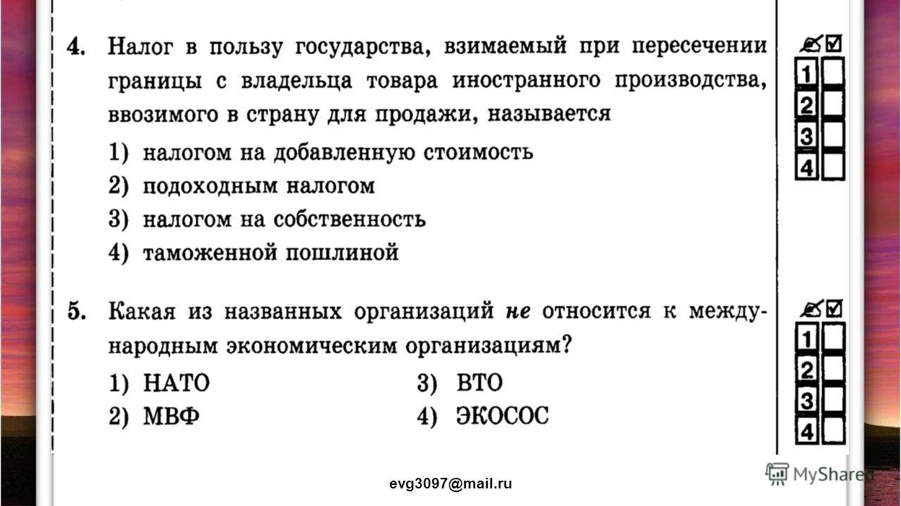 evg3097@mail.ru
