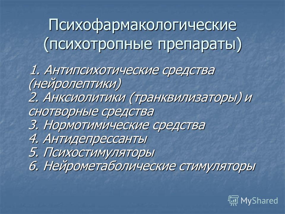 pochemu-chelovek-ne-mozhet-usnut-v-tishine