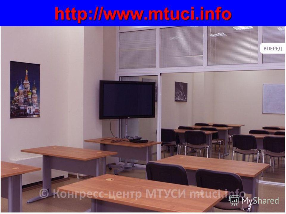http://www.mtuci.info