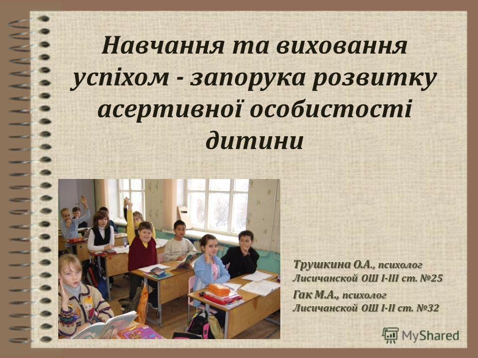 Скачать программу дитина бесплатно