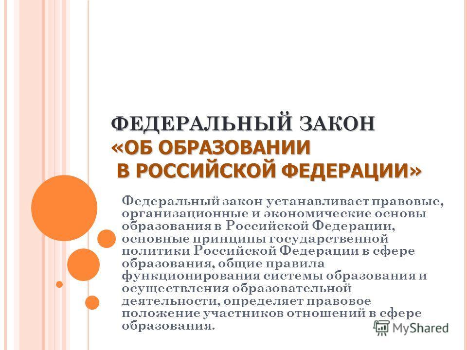 Диплом образец заполнения Когда они напились а у него в гостях были два архимандрита из Чехова и из Серпухова то стали оскорблять женщин диплом 2014 образец заполнения говорили