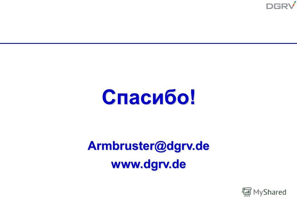 Cпаcибо! Armbruster@dgrv.dewww.dgrv.de