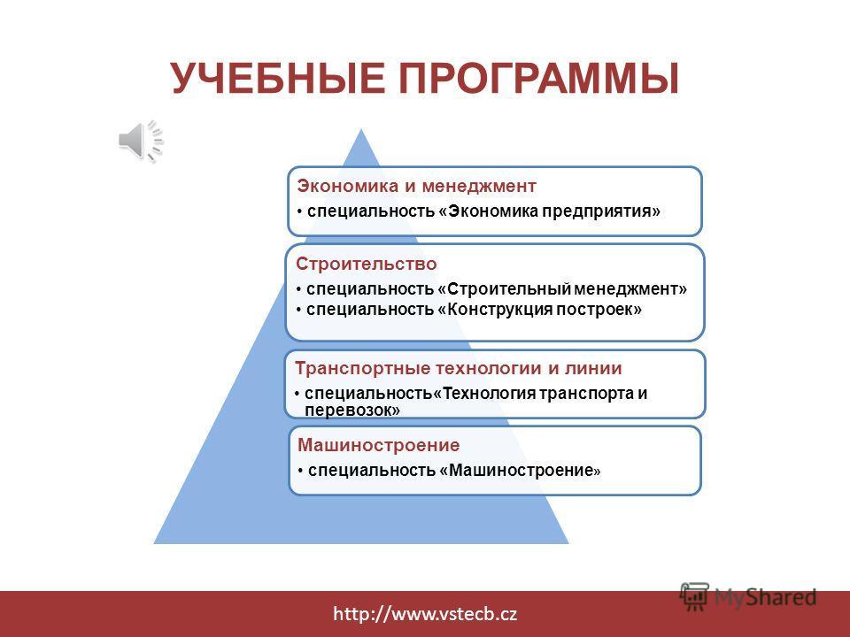 КАМПУС кампус с современной базой общежитие столовая библиотека возможности для проведения свободного http://www.vstecb.cz
