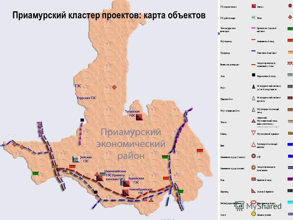 12 Приамурский кластер проектов: карта объектов