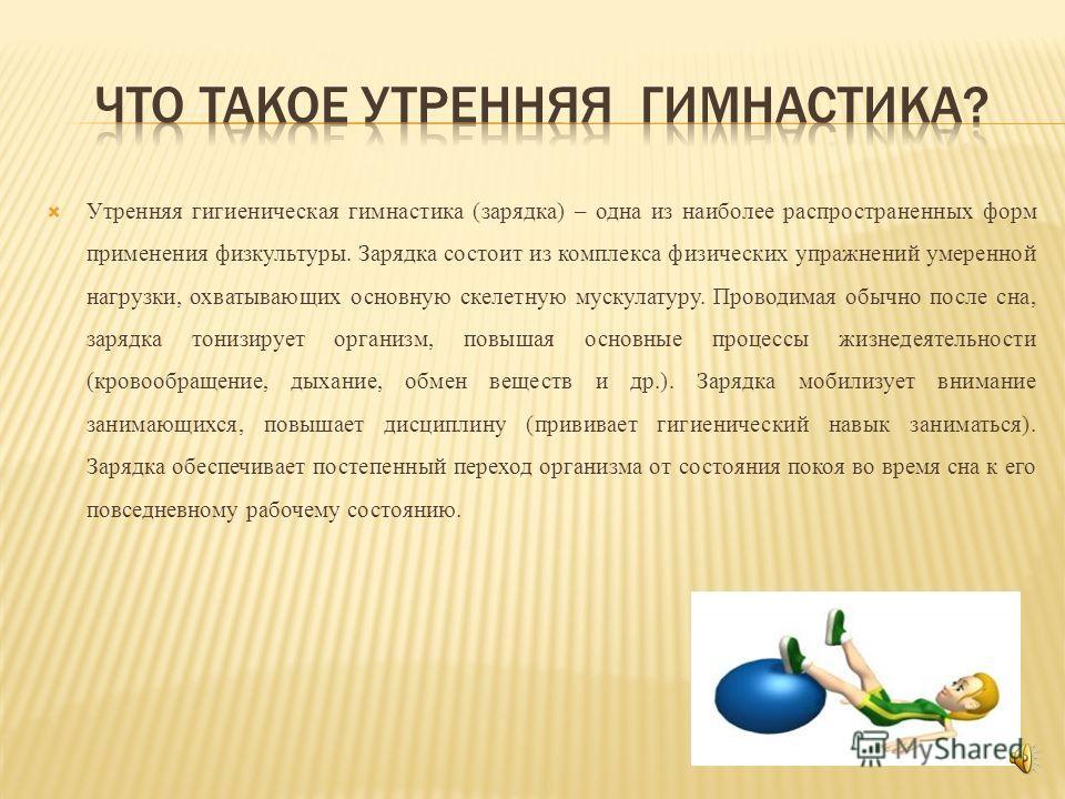 Выполнил : Красильников Виктор учени к 5 а класса школы 3 г. Усинска.