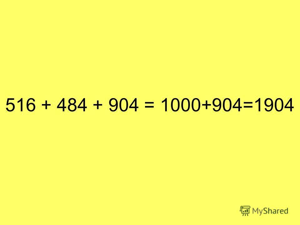 516 + 484 + 904 = 1000+904=1904