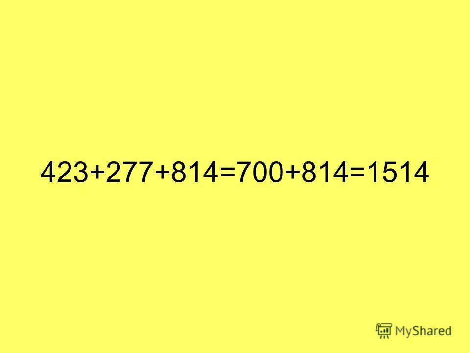 423+277+814=700+814=1514