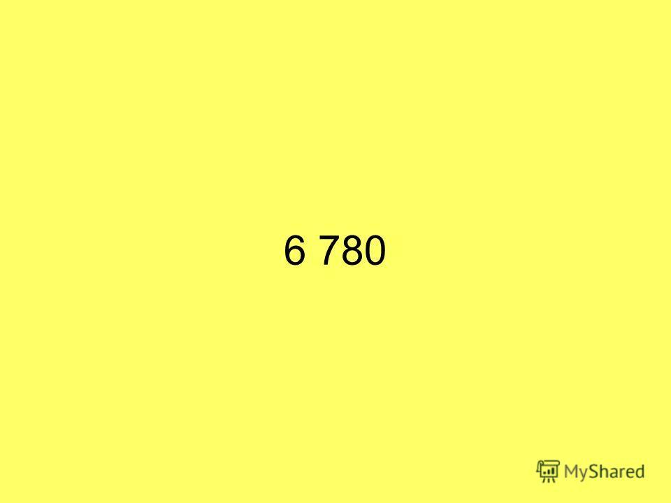 6 780
