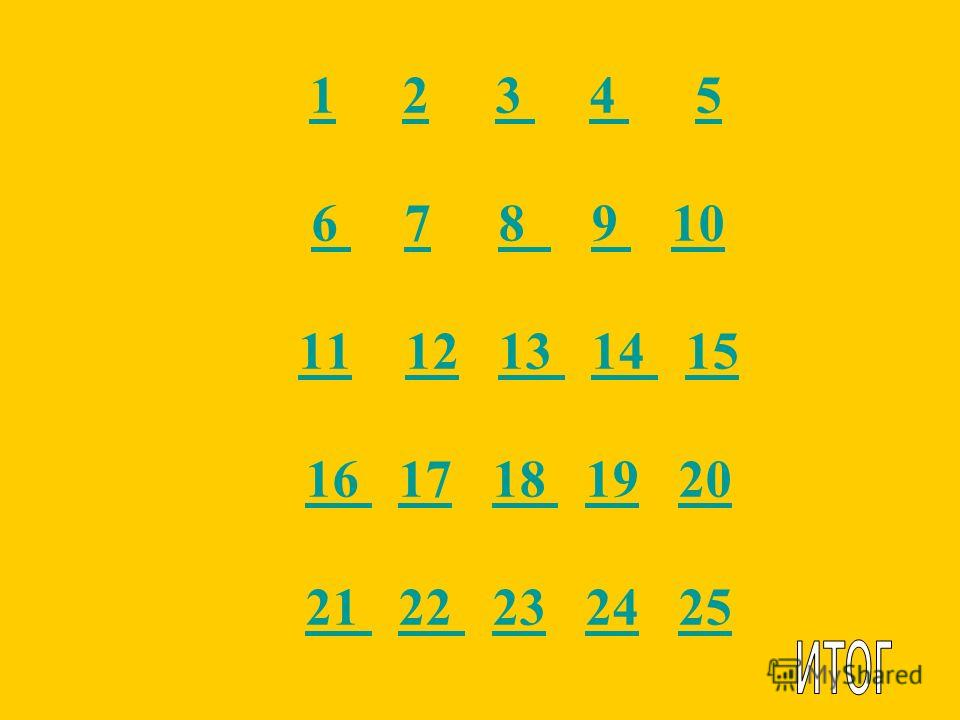 1 2 3 4 5 6 7 8 9 10 11 12 13 14 15 16 17 18 19 20 21 22 23 24 25 123 4 5 6 78 9 10 111213 14 15 16 1718 1920 21 22 232425