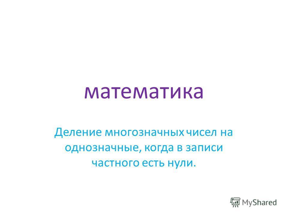 Марусенко Ирина Владимировна учитель начальных классов Михайловская СОШ