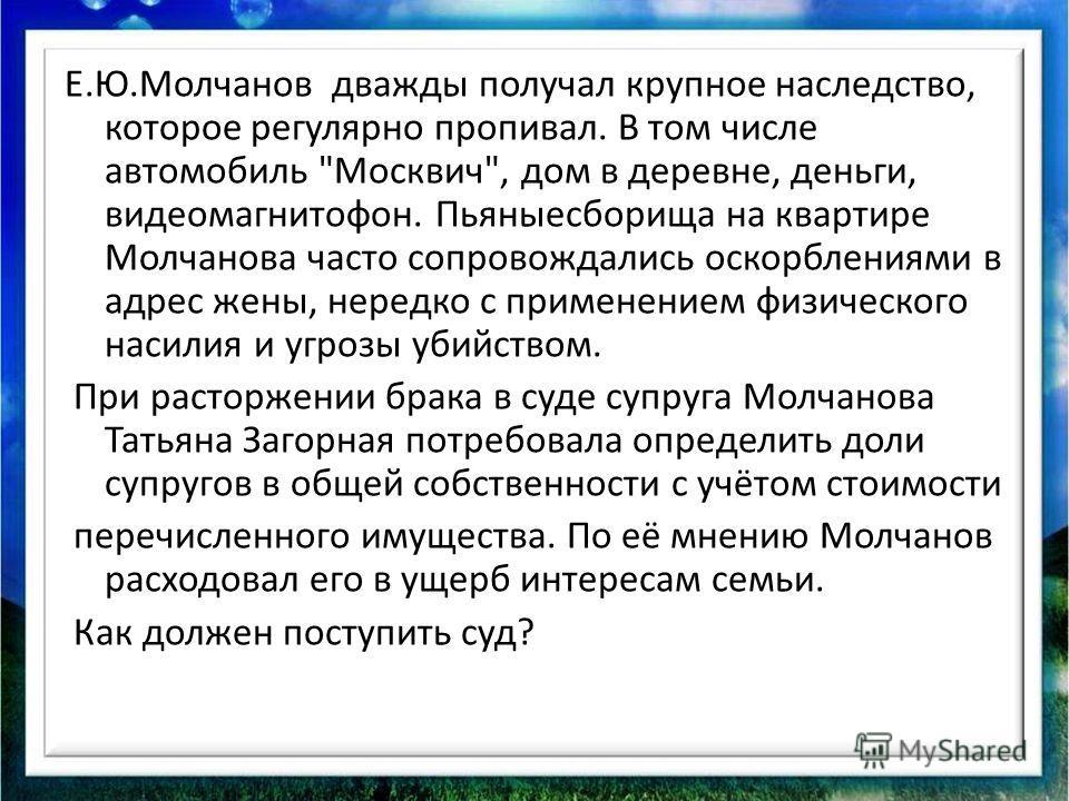 В случае если факт родства подтвердится, брак должен быть признан недействительным в соответствии с п.1 ст. 27 СК РФ.