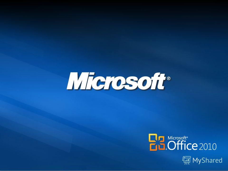 Microsoft Confidential, Do not share outside Microsoft