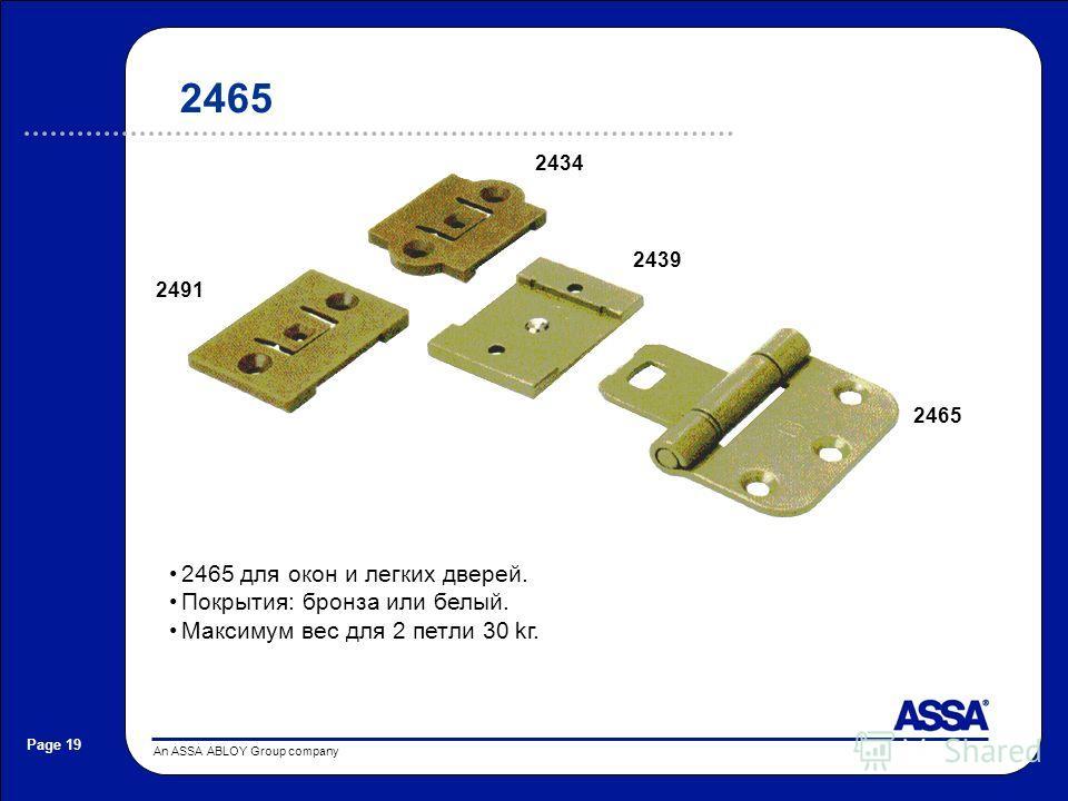 An ASSA ABLOY Group company Page 19 2465 2465 для окон и легких дверей. Покрытия: бронза или белый. Максимум вес для 2 петли 30 kг. 2439 2434 2491 2465