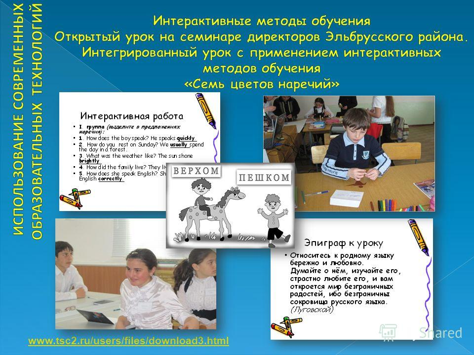 www.tsc2.ru/users/files/download3.html