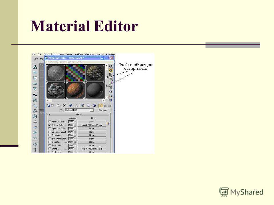 14 Material Editor