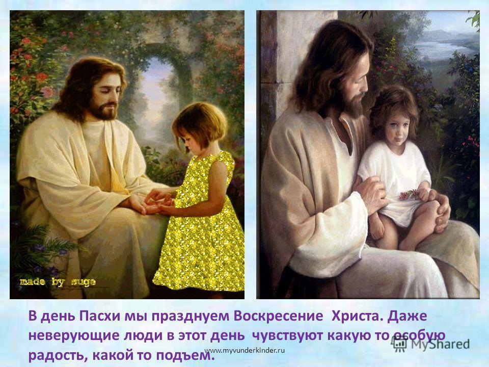 Его жизнь может служить примером для всех. www.myvunderkinder.ru