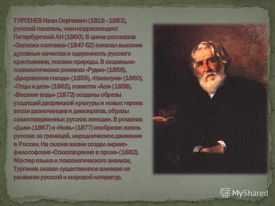 Банк литературных аргументов для написания сочинения Часть