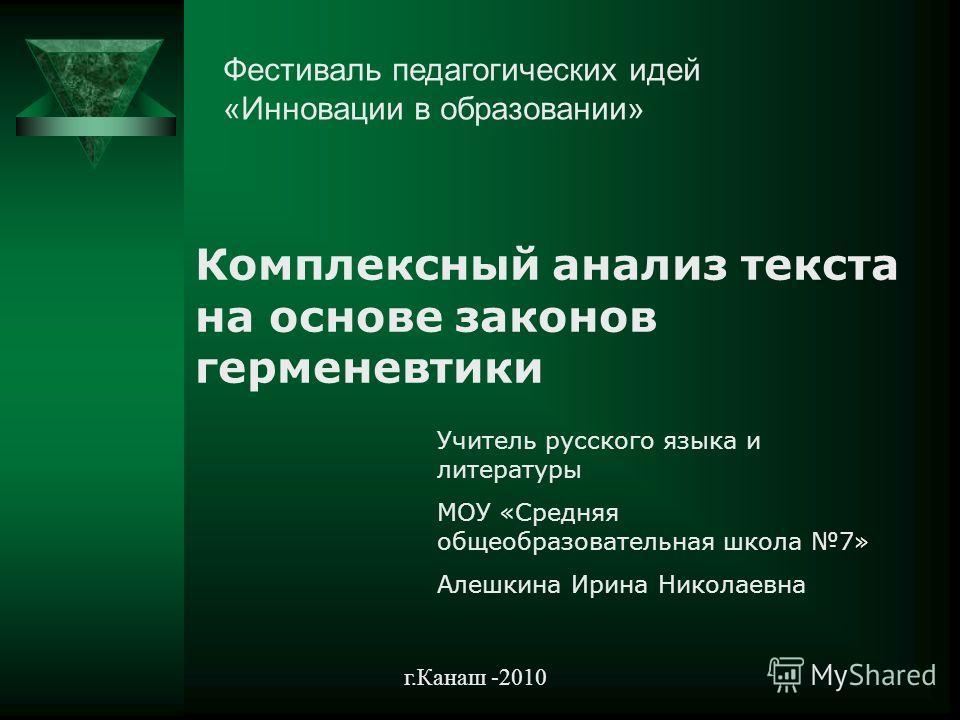 Русский язык для начинающих Изучение русского языка с нуля