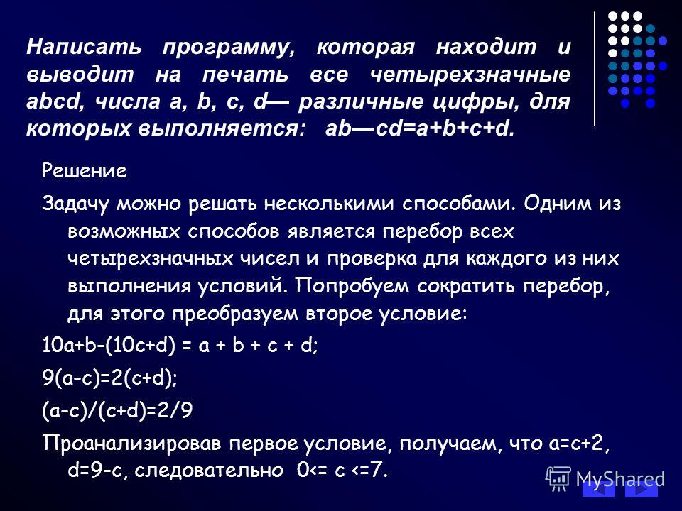 PRIM3Program prim3 uses crt; DEFINT b,k,tVar b, k, t: Integer; Begin CLS clrscr; For b:=0 To 10 For b:=0 To 10 Do For k:=0 To 20 For k:=0 To 20 Do For t:=0 To 200 For t:=0 To 200 Do If (20*b+10*k+t=200) And (b+k+t=100) Then PRINTБыков ;b;коров ;k; те