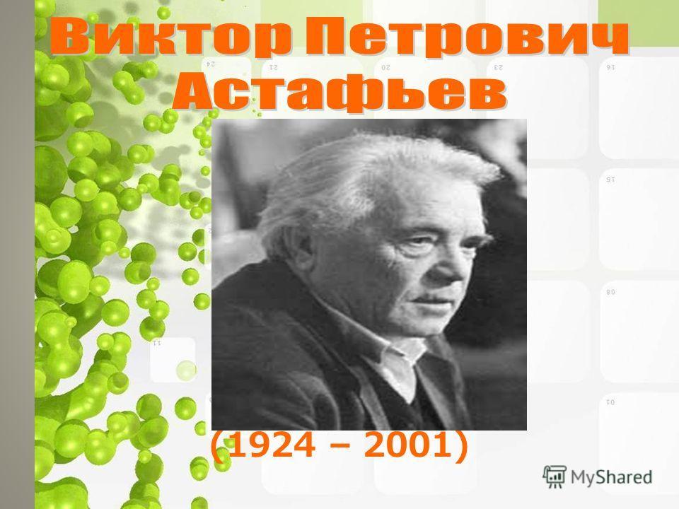 (1924 – 2001)