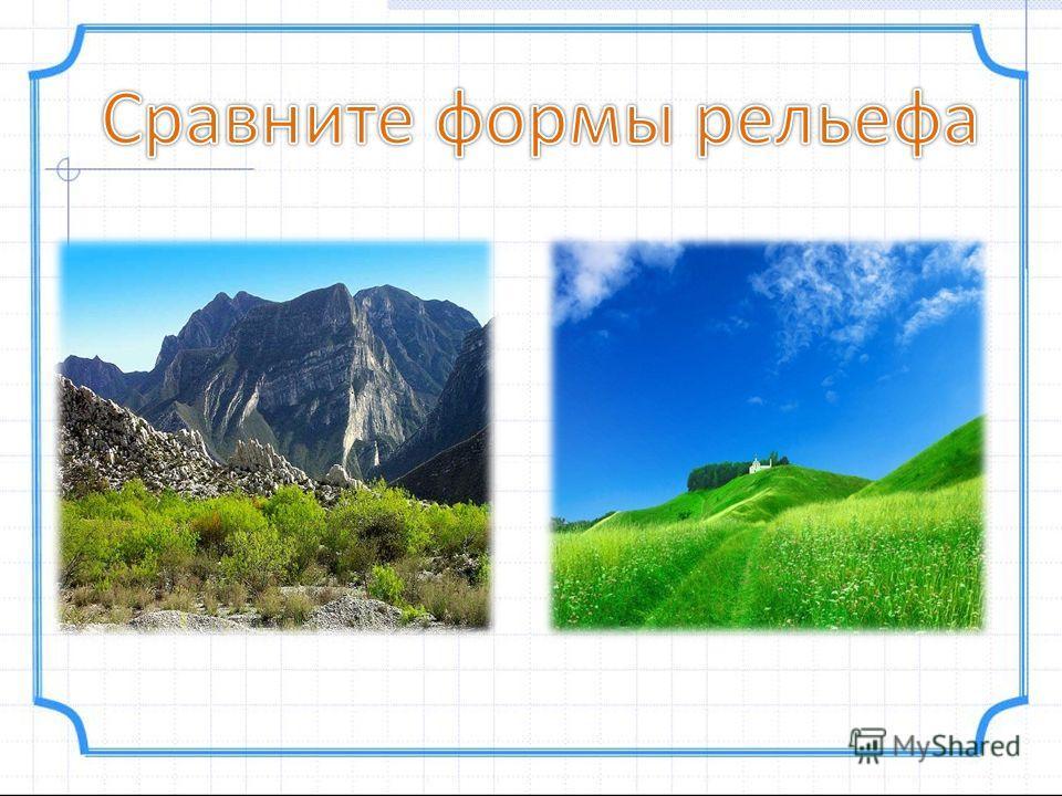 Хибины - горный массив на Кольском полуострове. Высота до 1191м. Вершины платообразные, склоны крутые с отдельными ледниками и снежниками.